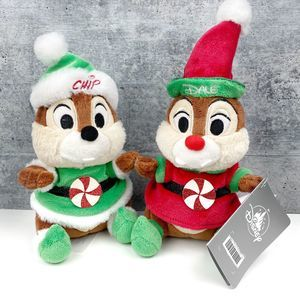 """Disney Chip 'n Dale Holiday Plush Set Small 7"""" NEW"""